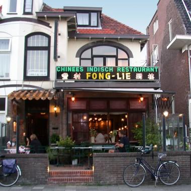 Fong Lie Chinese Restaurant in Zandvoort